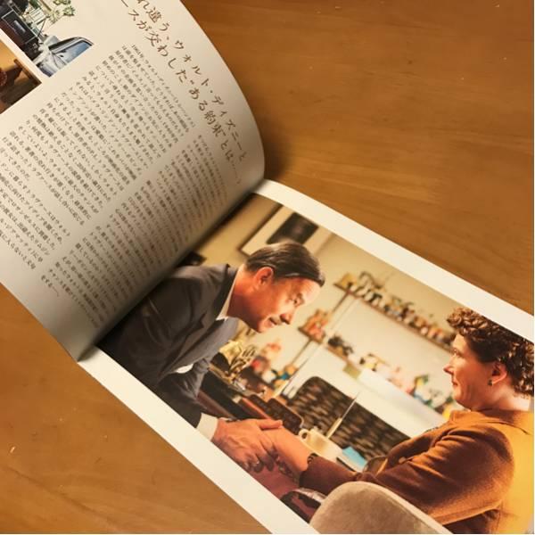 映画ウォルト・ディズニーの約束 パンフレット トム ハンクス_画像2