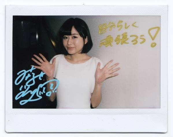 抽プレ☆水瀬いのり 直筆サイン入りポラ☆当選通知書付き