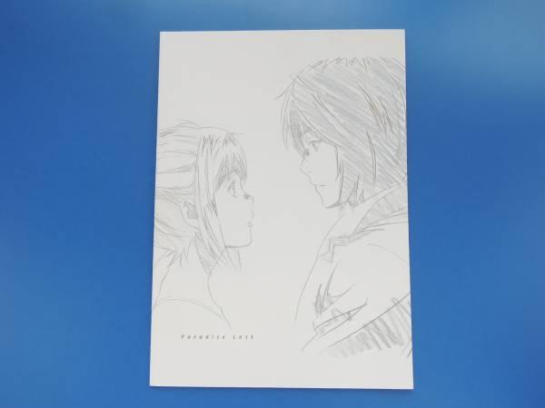 東のエデン劇場版IIアニメ映画パンフレットプログラム/2011年公開作品 Paradise Lost_画像3