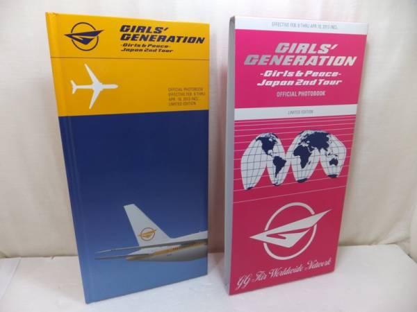 フォトブック 少女時代 TOUR MEMORIAL 2013 Girls & PEACE 2nd