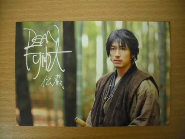非売品★ディーン・フジオカ★NINJA THE MONSTER★ポストカード