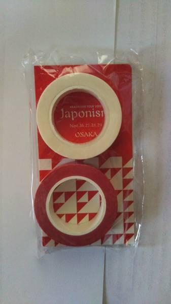 嵐japonismマスキングテープ大阪(赤)