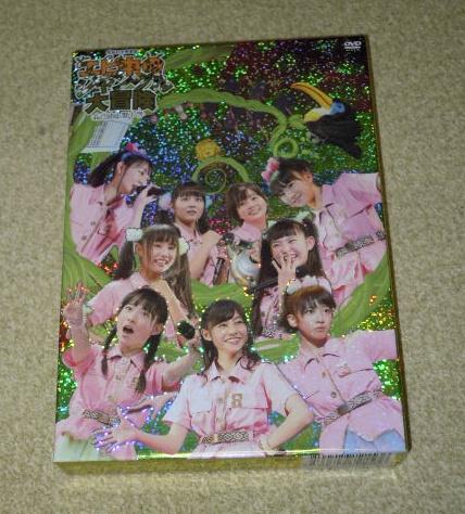 ◆DVD◆私立恵比寿中学 「ジャングル大冒険」 ライブグッズの画像