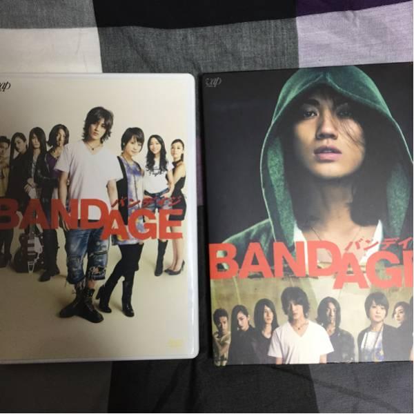 赤西仁 BANDAGE 2種セット ライブグッズの画像