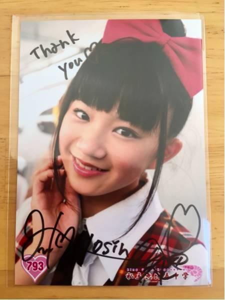 私立恵比寿中学 星名美怜 サイン入り生写真 コメント有り 793 ライブグッズの画像