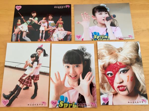 私立恵比寿中学 柏木ひなた 生写真 5枚セット ライブグッズの画像