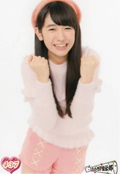 ときめき宣伝部 生写真 第20弾 No.437 小泉遥香
