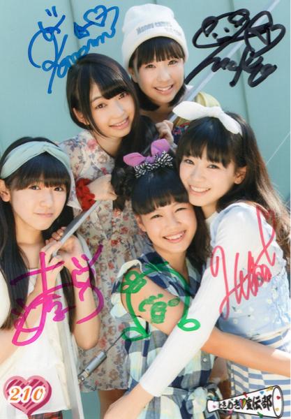 ときめき宣伝部 生写真 第10弾 No.210 坂井仁香 サイン