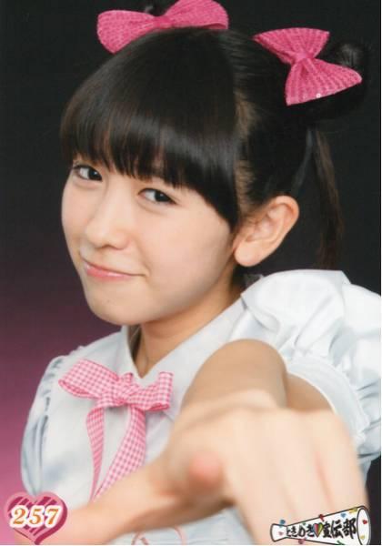 ときめき宣伝部 生写真 第13弾 No.257 小泉遥香