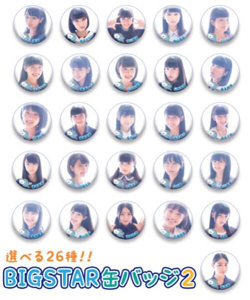 3B junior 3Bjr BIGSTAR缶バッジ2 内山あみ コンサートグッズの画像