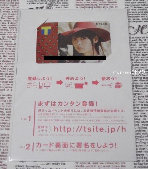 上坂すみれ Tカード 未開封品 ひとり相撲2016限定特典ブロマイド付き