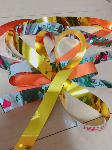 ジャニーズWEST 銀テープ オレンジ ドーム 24から感謝届けます