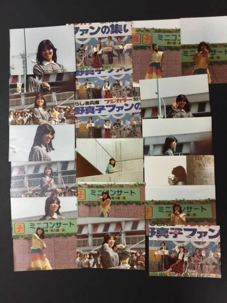 レア!石野真子 生写真20枚+おまけ