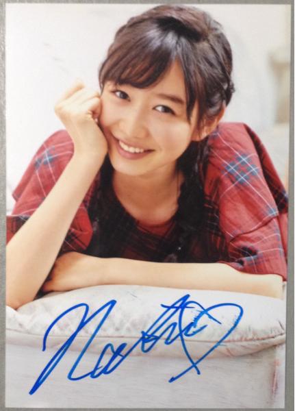 岡本夏美 直筆サイン入り生写真 イベント限定特典 おはガール