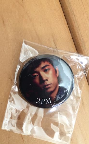 新品★2PM Beautiful タワレコ 缶バッジ★ウヨン 送料込