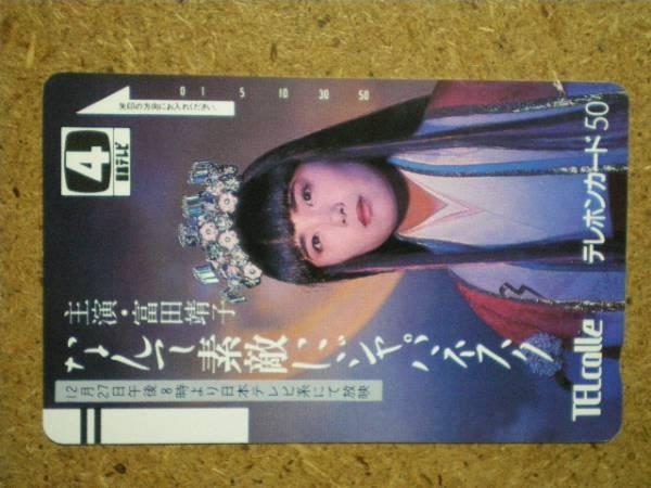 tomit・富田靖子 テレコレ 日本テレビ 110-12056 テレカ_画像1