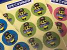 留萌本線 留萌駅⇔増毛駅 ラストラン記念ステッカー 全3色セット
