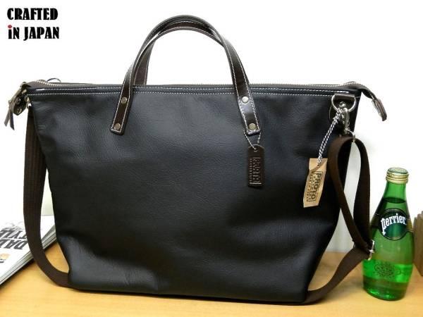 ハンドメイド♪本革レザーのショルダーバッグ ビジネス黒S63ヌメ革made in japan日本製