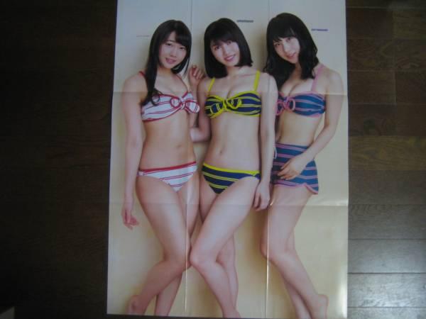ポスター 横山由依高橋朱里木崎ゆりあ AKB48