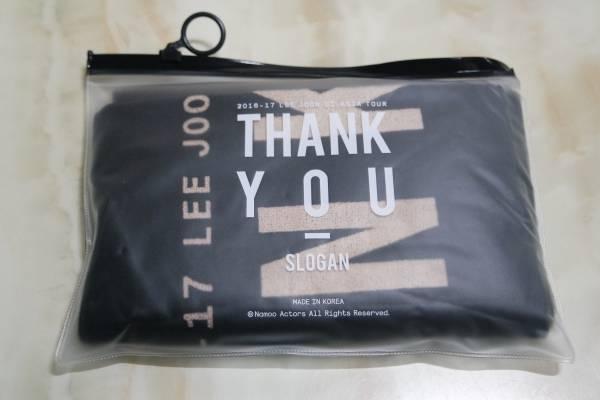 1点のみ★イ・ジュンギ★「THANK-YOU」スローガンタオル 韓国