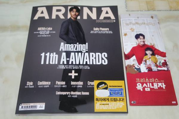 最新★チャ・スンウォン★韓国「ARENA」(1月号)パンフ