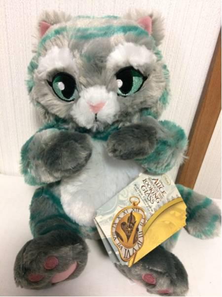 アリス イン ワンダーランド チェシャ猫 ぬいぐるみ ディズニーグッズの画像