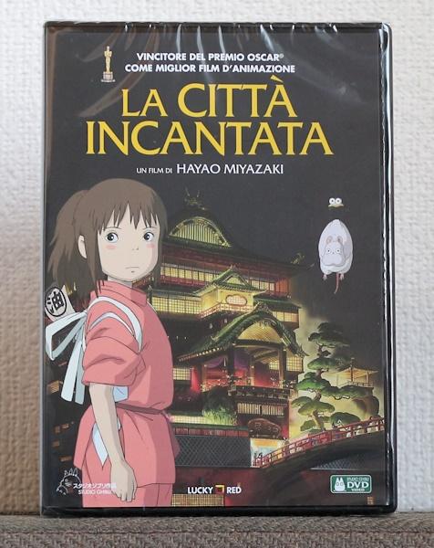 特価DVD/千と千尋の神隠し/日本語・イタリア語/宮崎駿/スタジオジブリ グッズの画像