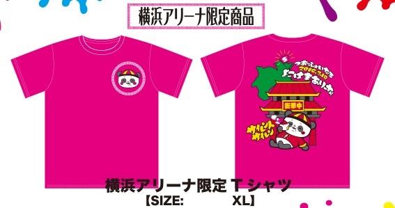 ★即 silent siren Tシャツ 横浜アリーナ限定グッズ サイサイXL