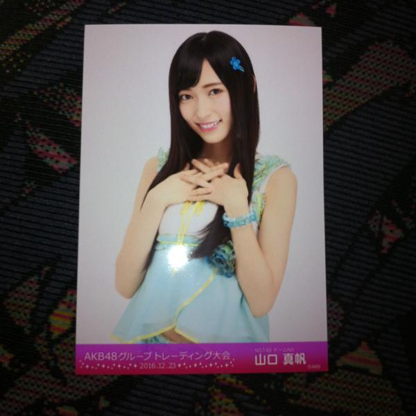 NGT48 山口真帆 AKBグループトレーディング大会生写真12月最新 ライブグッズの画像
