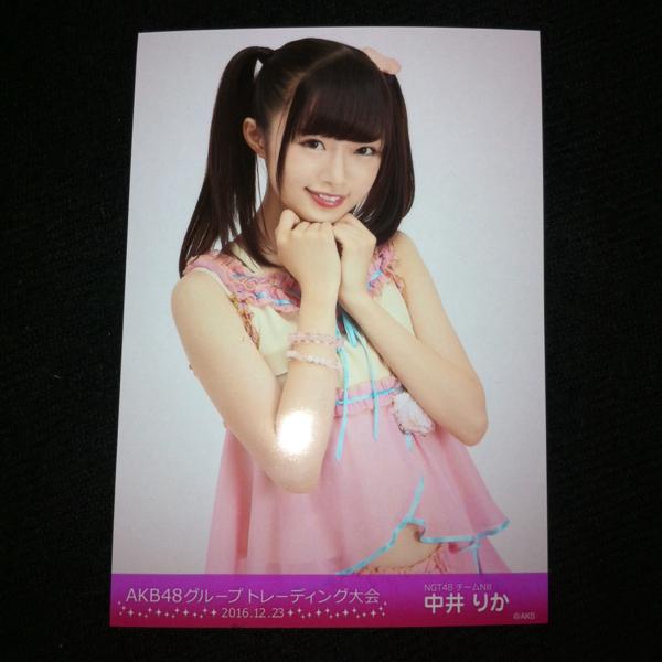 送料込NGT48 中井りか AKBグループトレーディング大会生写真12月 ライブグッズの画像