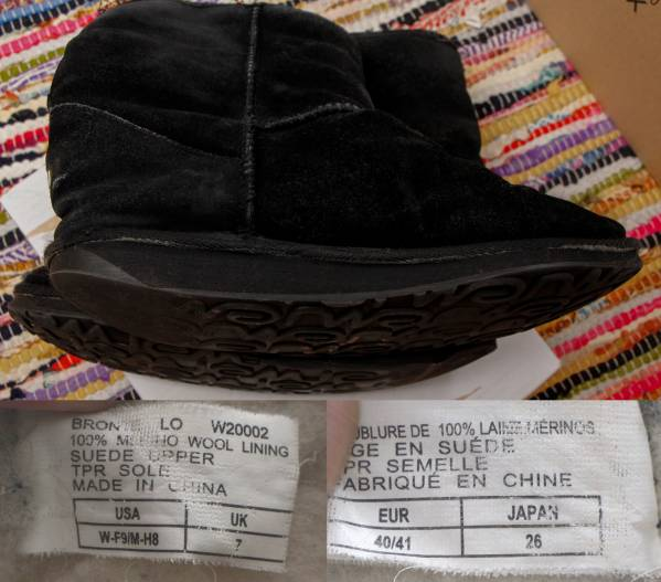 BRONTE LO W20002 26cm エミュー emu ムートン ブーツ スエード _画像3