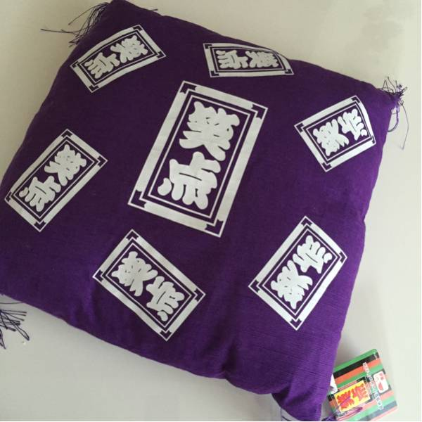 笑点 クッション タグ付き 紫