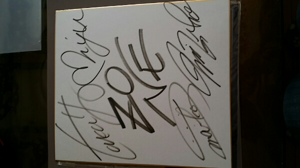 ZONE直筆のサイン色紙