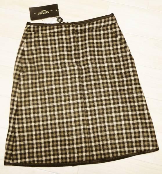 新品76%OFF マックスマーラ Max Mara デザインスカート ブラウン 40サイズ_画像1