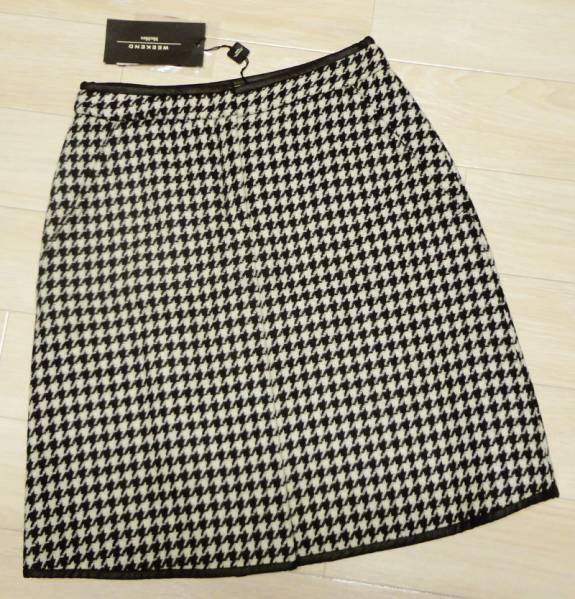 新品76%OFF マックスマーラ Max Mara デザインスカート ブラック 42サイズ_画像1