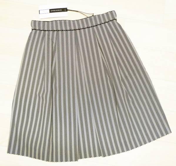 新品80%OFF マックスマーラ Max Mara デザインプリーツスカート グレー 38サイズ_画像1