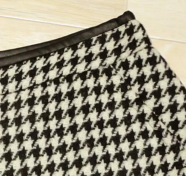 新品76%OFF マックスマーラ Max Mara デザインスカート ブラック 42サイズ_画像2