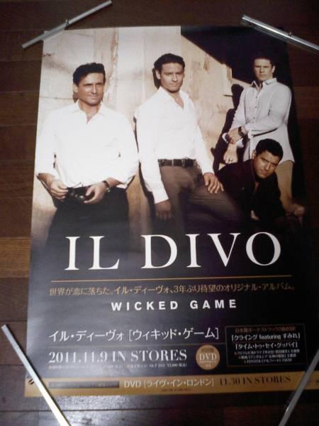◆IL DIVO(イル・ディーヴォ)[WICKED GAME]B2ポスター◆