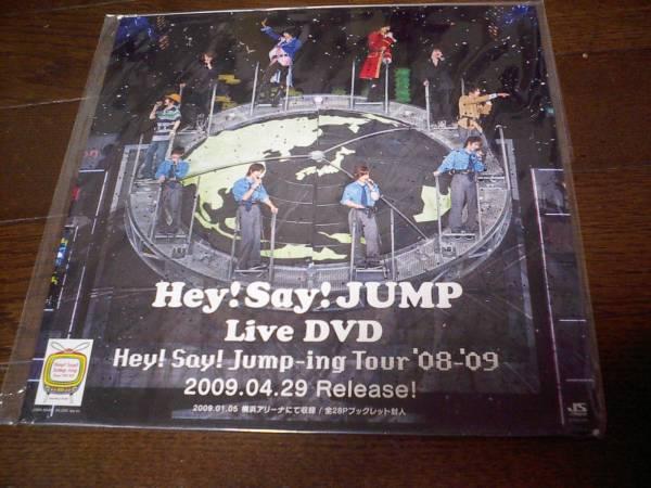 ◆[Hey!Say!Jump-ing Tour'08-'09]24×24スタンドポップ◆