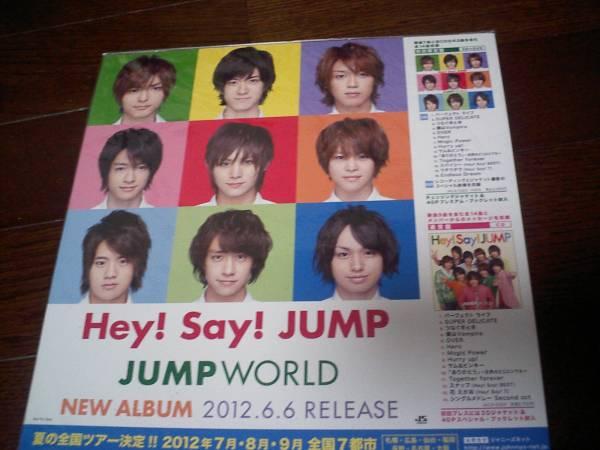 ◆Hey!Say!JUMP[JUMP WORLD]スタンドポップ]スタンドポップ◆