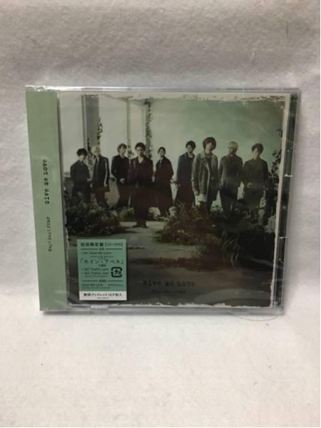 Hey!Say!JUMP Give Me Love 初回限定盤 DVD付 コンサートグッズの画像