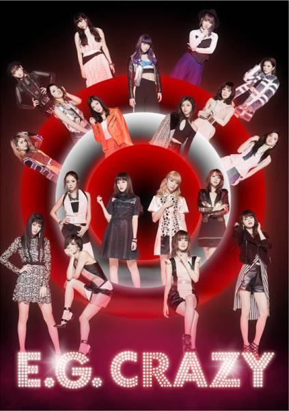 即決 E-girls E.G.CRAZY 初回盤 2CD+3DVD スマプラ 写真集_画像1