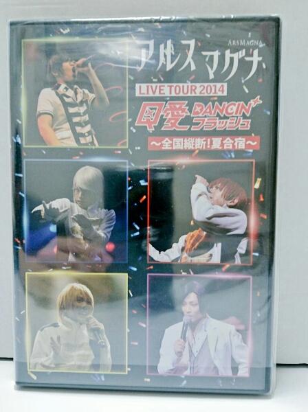 【美品】アルスマグナ LIVE 2014Q愛DANCIN' フラッシュ 全国横断 DVD ライブグッズの画像