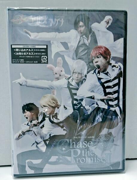 【美品】アルスマグナクロノステージ 2 Chase the Promise DVD ライブグッズの画像