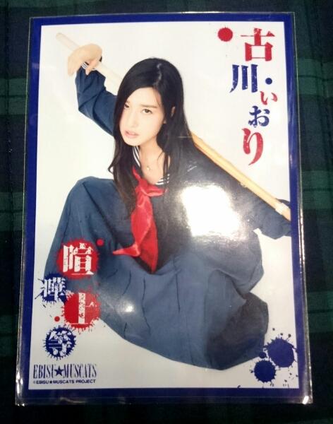 恵比寿★マスカッツ 仮面女子対バンライブ写真 古川いおり ライブグッズの画像