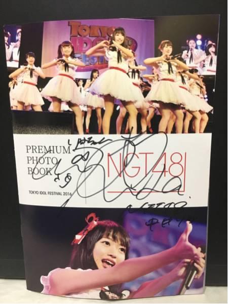NGT48 中井りか 直筆サイン入り 神の手限定 ミニフォトブック ☆ ライブグッズの画像