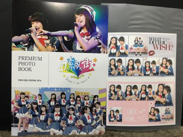 AKB48 チーム8 神の手限定 ミニフォトブック 太田奈緒 ライブ・総選挙グッズの画像