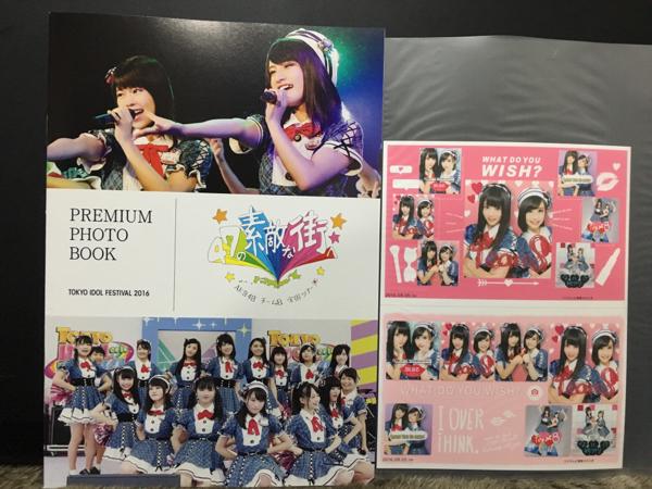 AKB48 チーム8 神の手限定 ミニフォトブック 佐藤栞 中野郁海 ライブ・総選挙グッズの画像