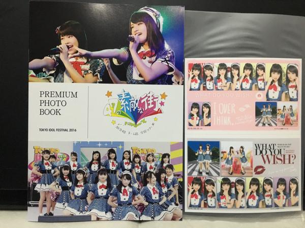 AKB48 チーム8 神の手限定 ミニフォトブック プリシート付き① ライブ・総選挙グッズの画像