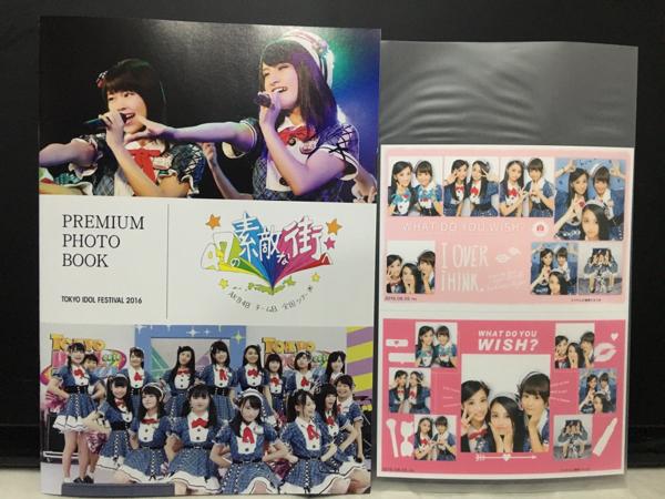 AKB48 チーム8 神の手限定 ミニフォトブック 太田奈緒 下尾 人見 ライブ・総選挙グッズの画像